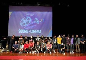 Sound of Cinema 2021 Escuela de Cine y Artes Visuales UFM Guatemala 11